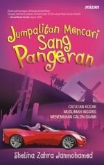 Jumpalitan Mencari Sang Pangeran by Shelina Zahra Janmohamed