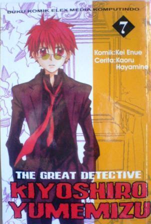 The Great Detective Kiyoshiro Yumemizu Vol. 7
