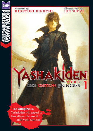 yashakiden-the-demon-princess-volume-1