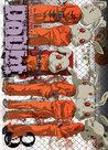 Doubt, Vol. 3 by Yoshiki Tonogai