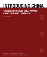 Introducing China by Ron Huisken