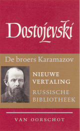 Verzamelde Werken 9: De broers Karamazov
