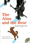 The Ainu and the Bear by Ryo Michico