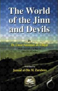 The World of The Jinn & Devils (Islamic Creed Series, #3)