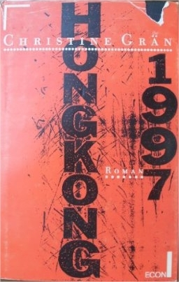 Hongkong 1997