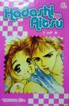 Hadashi no Aitsu Vol. 1