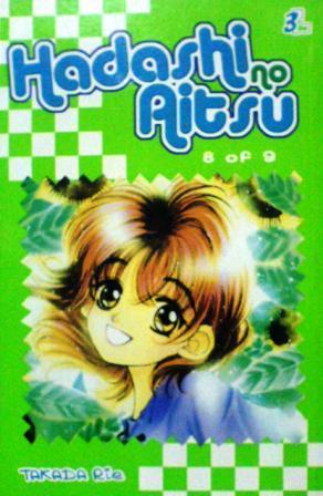 Hadashi no Aitsu Vol. 8