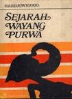 Sejarah Wayang Purwa