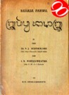 Bahasa Parwa - Tatabahasa Jawa Kuna I