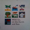 With Us, on the Earth and Sea by Eric Carle