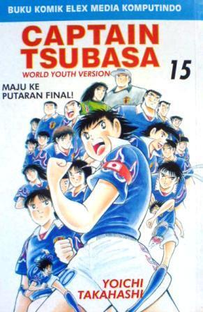 capitan tsubasa new edition 1