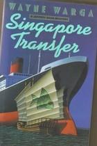 Singapore Transfer