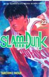 Slam Dunk Vol. 22: First Round