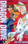 Dragon Drive Vol. 1 by Ken-ichi Sakura