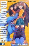 Dragon Drive Vol. 2 by Ken-ichi Sakura