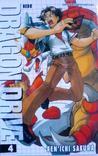 Dragon Drive Vol. 4 by Ken-ichi Sakura