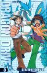 Dragon Drive Vol. 8 by Ken-ichi Sakura
