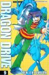Dragon Drive Vol. 9 by Ken-ichi Sakura