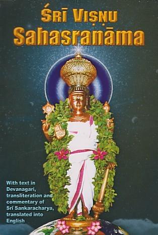 Sri Visnu Sahasranam Stotram