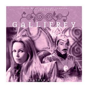 Gallifrey: Pandora