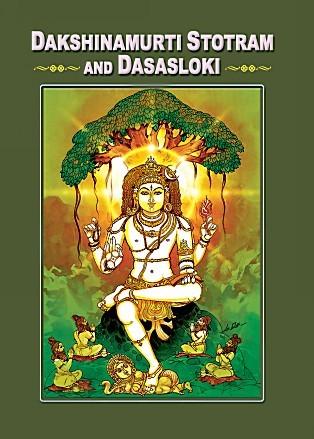 Sri Dakshinamurti Stotram and Dasasloki