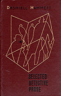 Selected Detective Prose