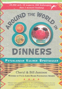 Around The World in 80 Dinners by Cheryl Alters Jamison