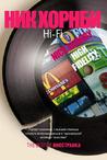Download Hi-Fi