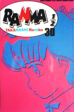 Ranma 1/2 Vol. 30 by Rumiko Takahashi