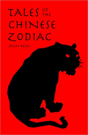 Tales of the Chinese Zodiac