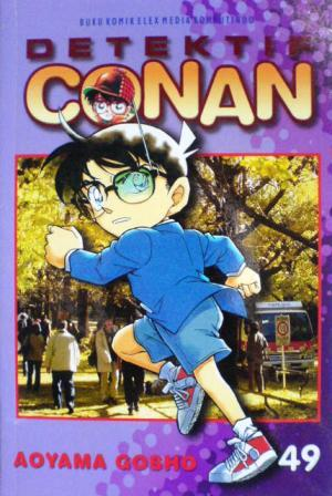 Detektif Conan Vol. 49