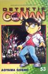 Detektif Conan Vol. 53
