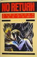 No Return by Alexander Kabakov