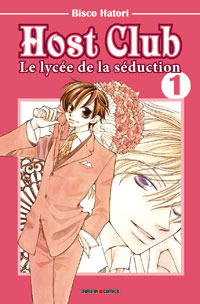 Host Club - Le lycée de la séduction Vol. 1