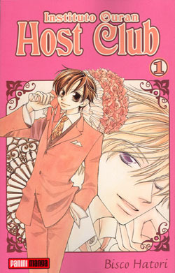 Instituto Ouran Host Club, Volumen 1
