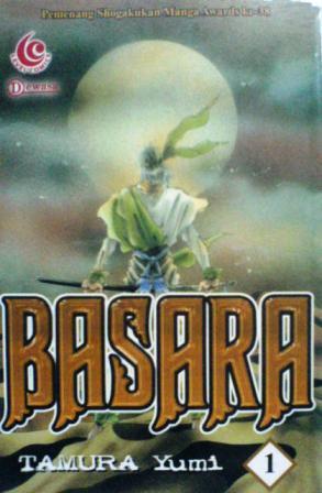 Ebook Basara Vol. 1 by Yumi Tamura read!