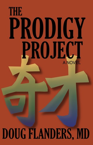 the-prodigy-project