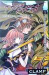 Tsubasa Reservoir Chronicle Vol. 1 by CLAMP