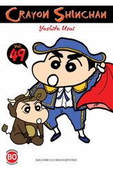 Crayon Shinchan Vol. 49
