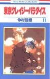 Tokyo Crazy Paradise, Vol. 11