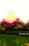 People are Tiny in Paintings of China by Cynthia Arrieu-King