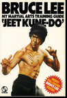 My Martial Arts Training Guide by Bruce Lee