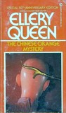 The Chinese Orange Mystery (Ellery Queen Detective, #8)