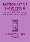 Dictionary of Basic Tesuji: Voume IV