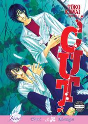 CUT by Touko Kawai