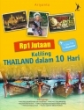 Rp1 Jutaan Keliling Thailand dalam 10 Hari by Ariyanto