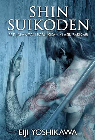 Shin Suikoden 1(Shin Suikoden)