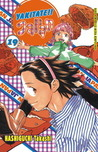 Yakitate!! Japan Vol. 19 by Takashi Hashiguchi