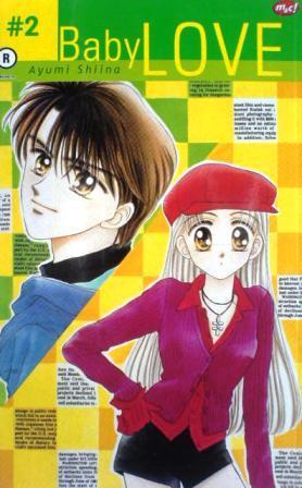 Baby Love Vol 2 Baby Love 2 By Ayumi Shiina