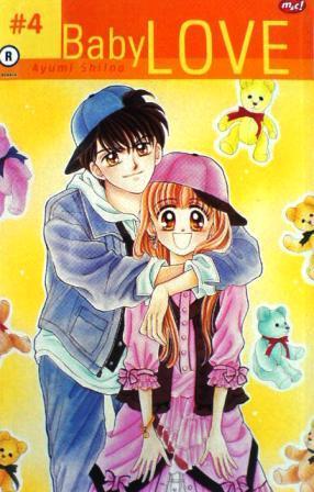 Baby Love Vol 4 Baby Love 4 By Ayumi Shiina